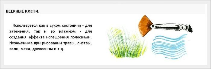 4195696_15 (700x230, 54Kb)