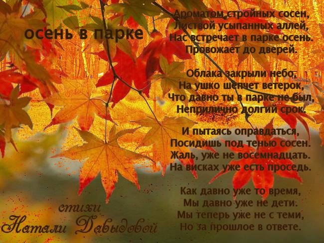 Краткие поздравления с днем ангела в стихах короткошёрстная