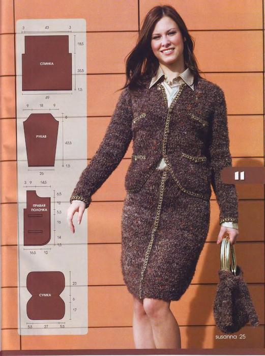 Спицы.Узоры...  1.Комплект: костюм и сумочка.  Вязание на спицах Knitting.  Пряжа - меланж, букле.