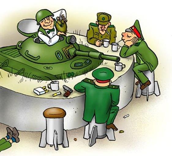 Отношениях мужчины, открытки к армии