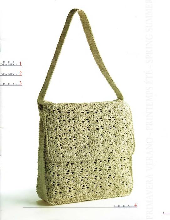 ebdb17e6e17d Вязание крючком и спицами/Crochet and knitting: Вязанные сумки