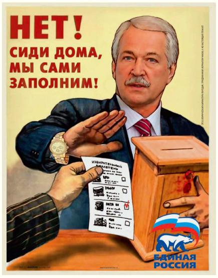 http://img1.liveinternet.ru/images/attach/c/4/80/861/80861681_2766821_edro.jpg