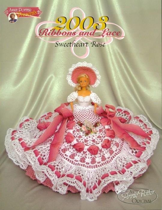 бэби бон куклы: театр кукол самара, как шить платья для кукол барби.