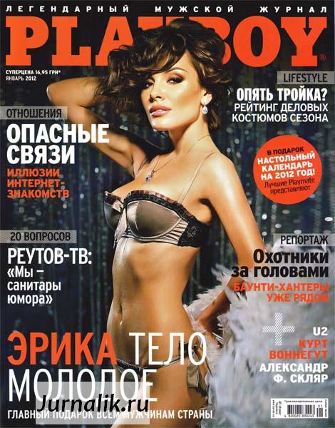 ukrainskie-eroticheskie-zhurnali