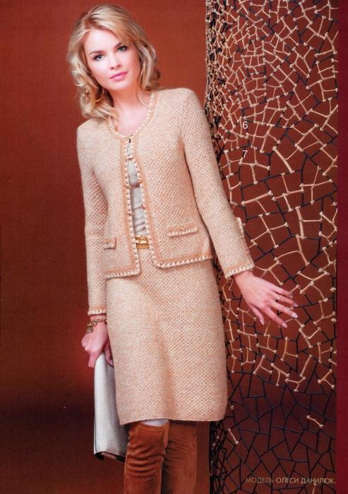 товары для женщин вязаная крючком одежда для женщин