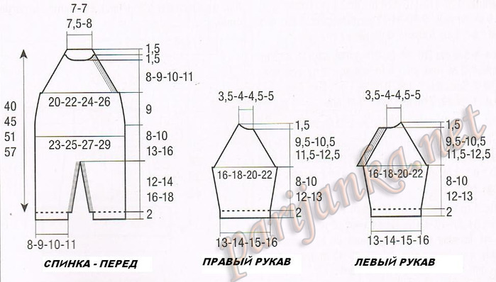 схема (700x398, 70Kb)