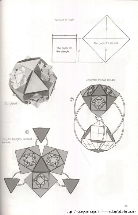 предполагается пользоваться оригами схема сборки магического шара в картинках двуглавые