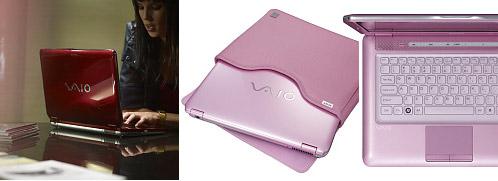 Sony-VAIO-CS (498x181, 24Kb)