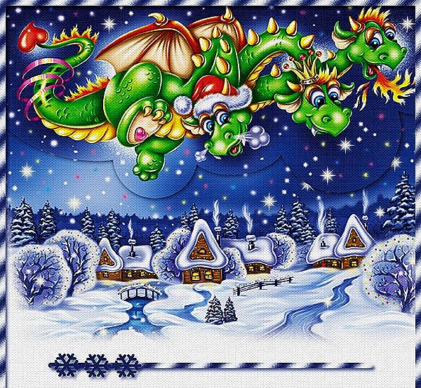 Годик, драконы открытки к новому году