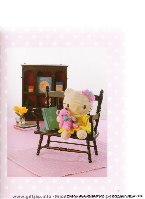 22. Предыдующая.  Амигуруми - Hello Kitty.  Следующая.