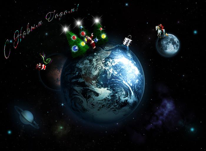 Космические пожелания на новый год