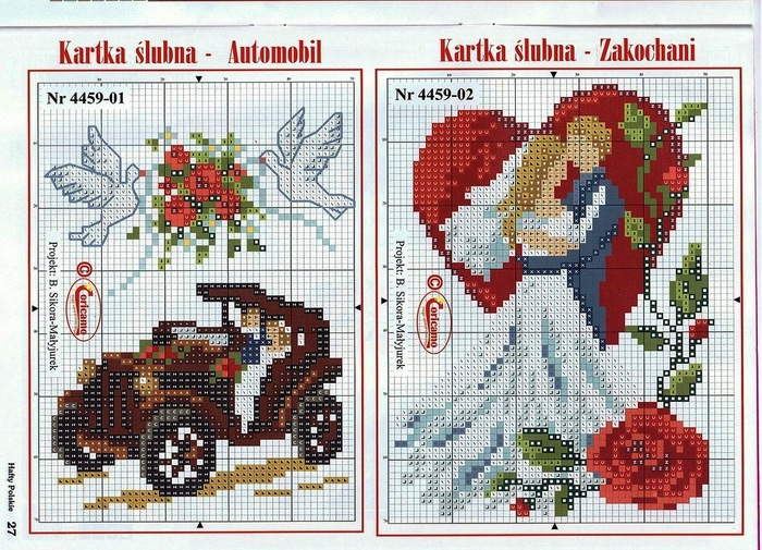 Вышивка свадебной открытки