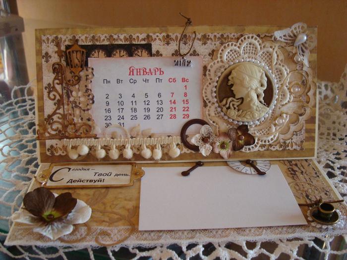 Осенняя, календари в виде открыток