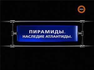 Бесплатно nbsp видео nbsp 2012порно nbsp без nbsp вирус