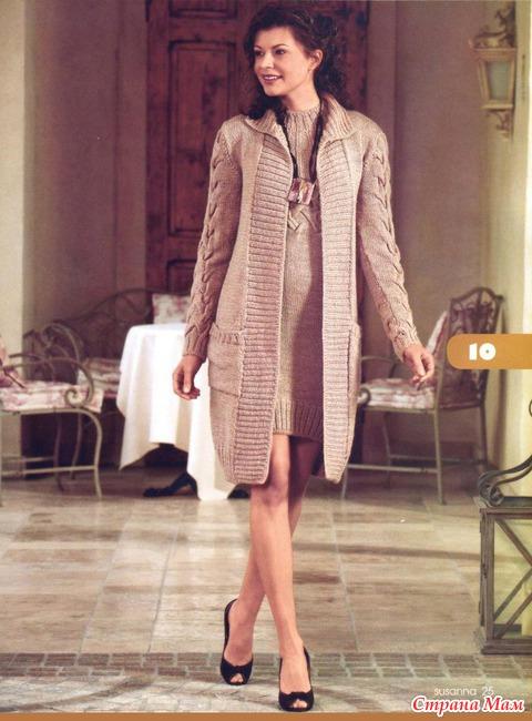 Вязание.  Элегантный комплект: платье, съемные рукава и пальто.