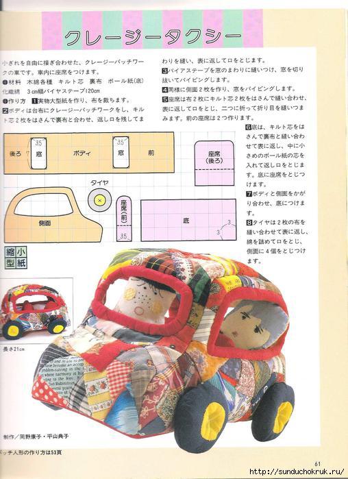 Эти машинки чудесны игрушки для самых маленьких автолюбителей.