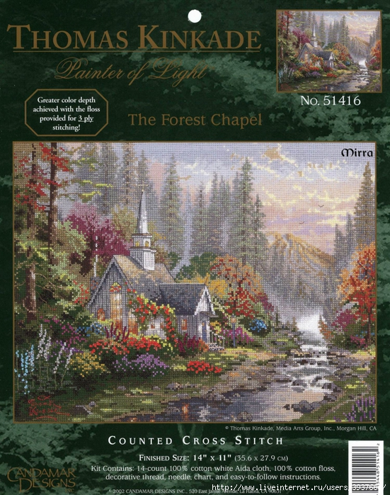 3937664_51416_Kinkade_The_Forest_Chapel_ (551x700, 419Kb)