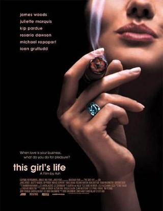 Секс С Кирой Седжвик Под Дождем – Любимчик (2004)