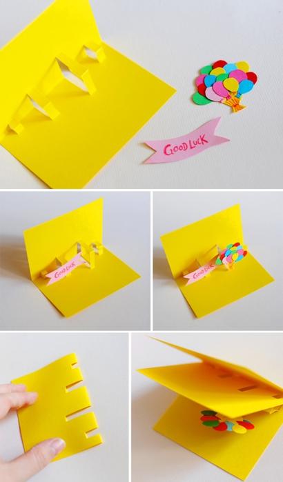 Бесплатно скачать открытку с Днем Рождения