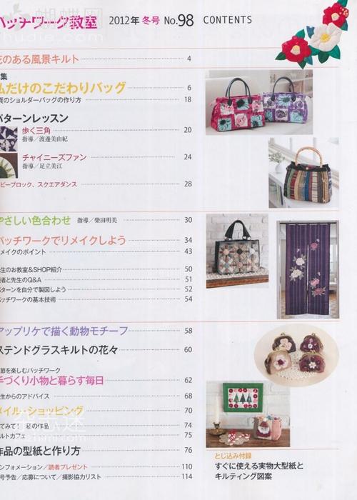 ...идей для пошива летних сумок - и всё это японский журнал по пэчворку.