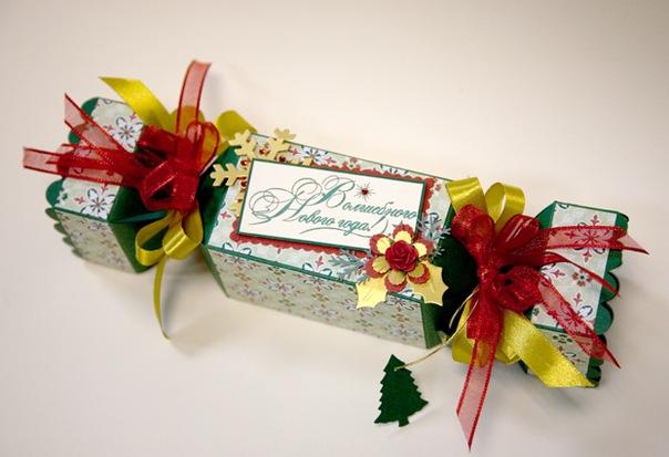 Сентября, открытки на новый год с конфетами