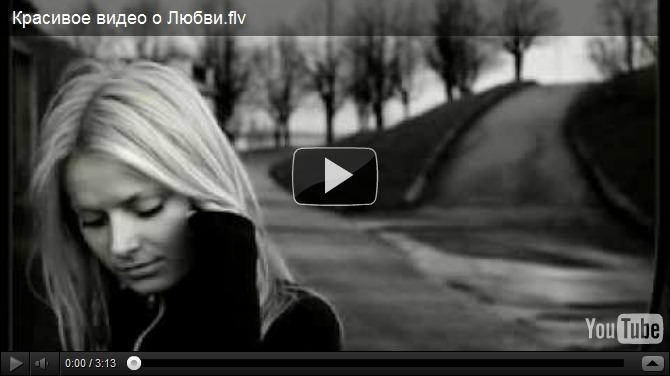 Красивая любовь домашнее видео