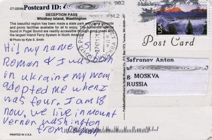 Про, как заполнять адрес на открытках