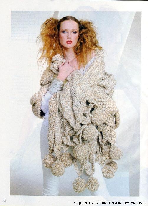 вязаные шарфы из толстой пряжи