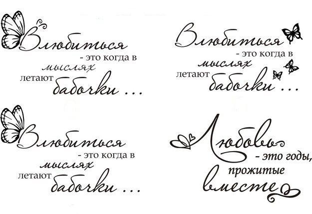 Фразы для открыток на 8 марта