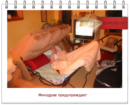 ортопедический матрас/3518263_minzdrav (434x352, 223Kb)