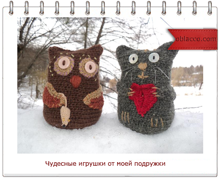 вязаные игрушки/3518263_sova (434x352, 209Kb)