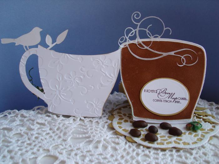 Объемная открытка с кофе
