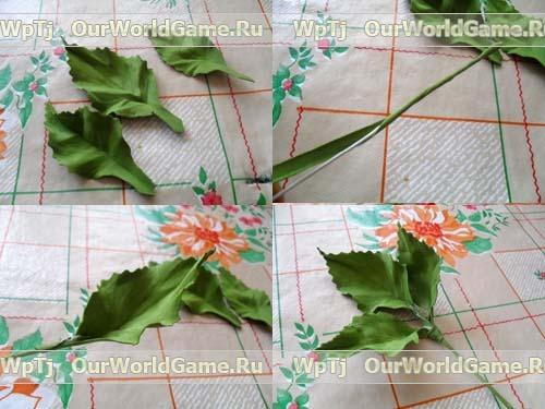 84537449 rozafoam5 Цветы из бумаги