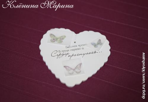 1434452960_vzhivlenie_raspechatki_11 (500x345, 16Kb)