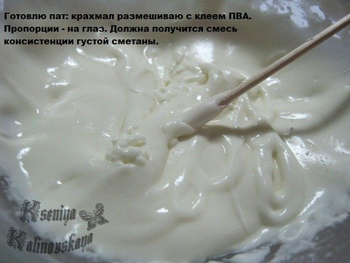 4391866_tichinki_9 (500x375, 38Kb)