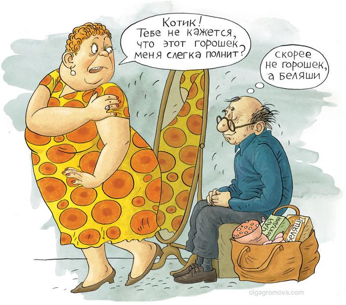 анекдоты про сервис знакомств