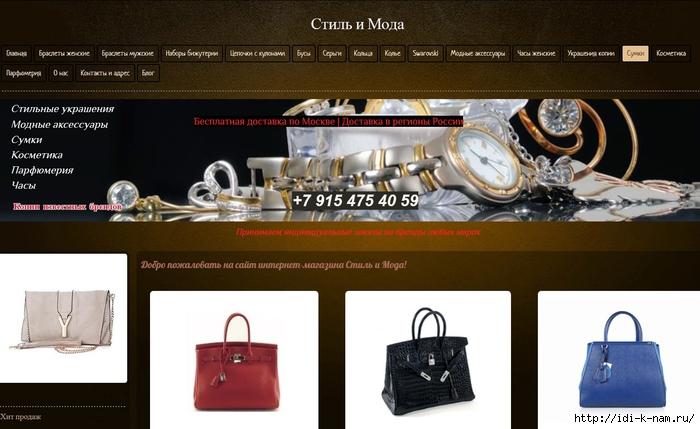3b1f77e49a95 купить реплики сумок - Самое интересное в блогах