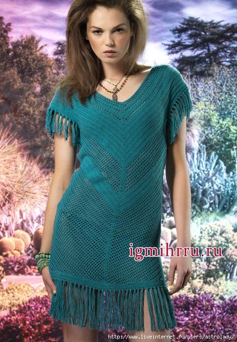 61360665f2d платье с бахромой - Самое интересное в блогах
