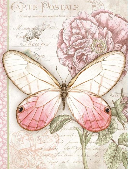 Валентинка с надписью на английском - День Святого 16