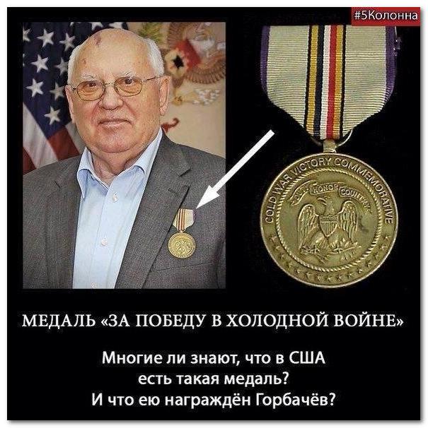 КАК РАЗВАЛИЛИ СССР: rodinaussr — LiveJournal