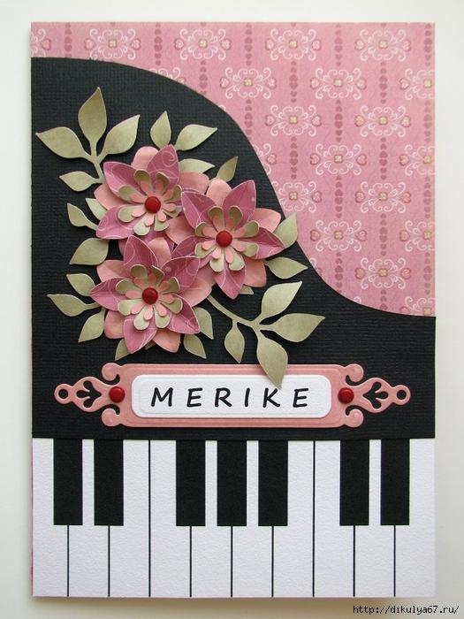 Музыкальные открытку сделать