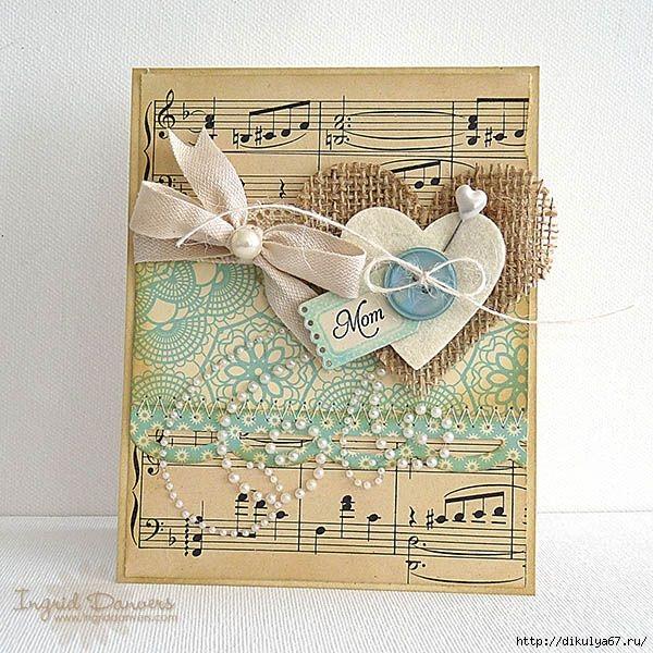 Третий, открытка музыкальная с днем рождения своими руками