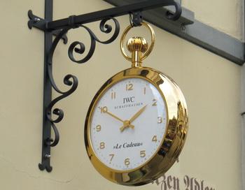 Скупка 1913 городе часов лавки года в антикварные шахты карманных iphone продам часы для