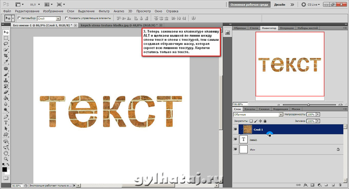 Напечатать слова на картинке онлайн