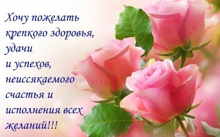 http://img1.liveinternet.ru/images/attach/c/5/123/960/123960279_115985895_1401294657__1_.jpg
