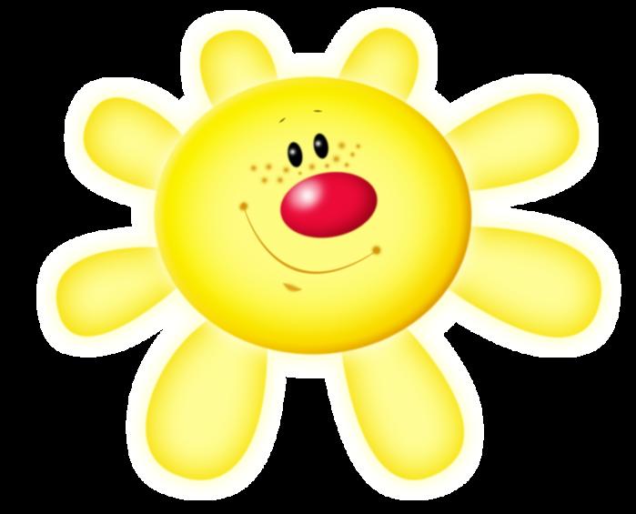 Анимашки солнышко, скучаю тебе