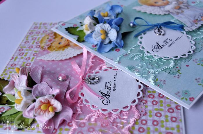 Надписями жизни, как сделать открытку с днем рождения крестному