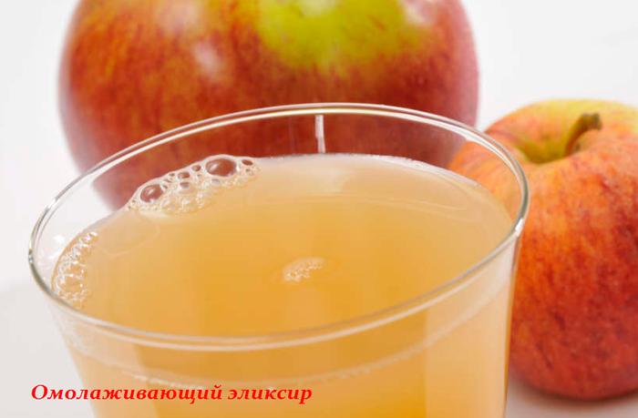 яблочный уксус для похудения живота отзывы врачей