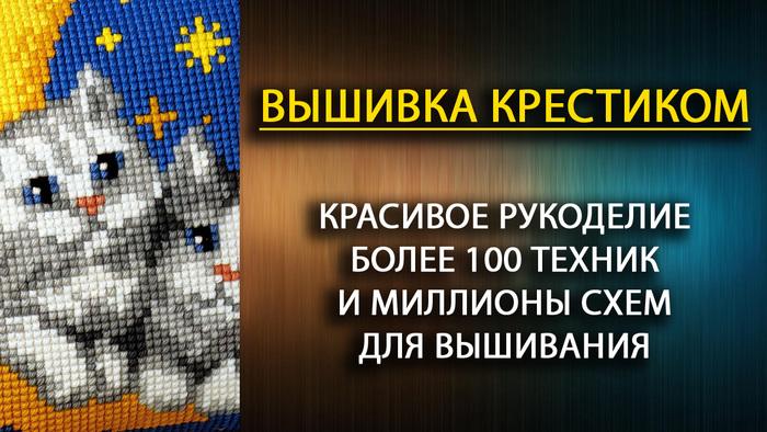 1438094499_1 (700x394, 154Kb)