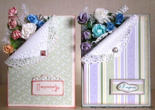 Цветов, открытки с уголком скрапбукинг